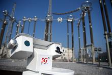 China Has World's Largest 5G SA Network, Vice Minister Says