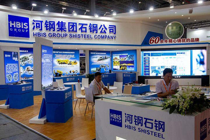 China's HBIS, Korea's Posco Unite to Tackle High-End Auto Metal Market