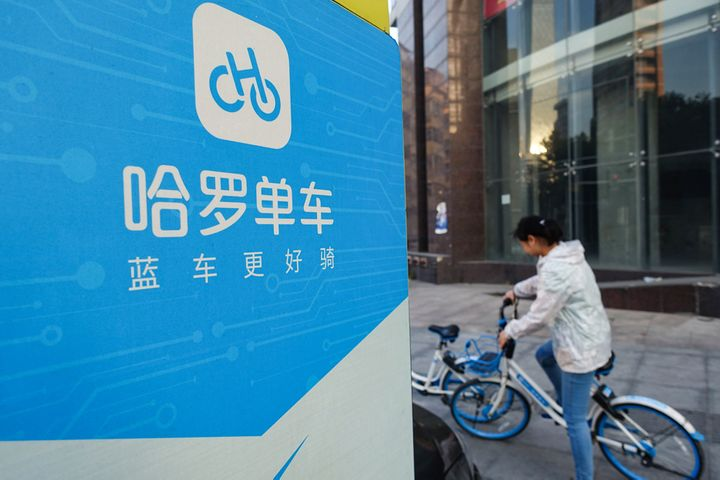 China's Hellobike Teams With Ant Financial, CATL to Plug In E-Bike Batteries