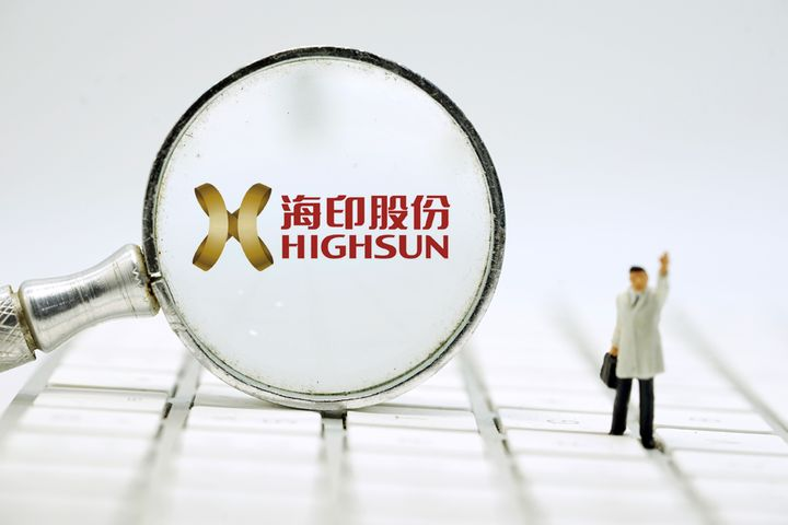 China's Highsun to Invest in Swine Fever Medicine Research, Production