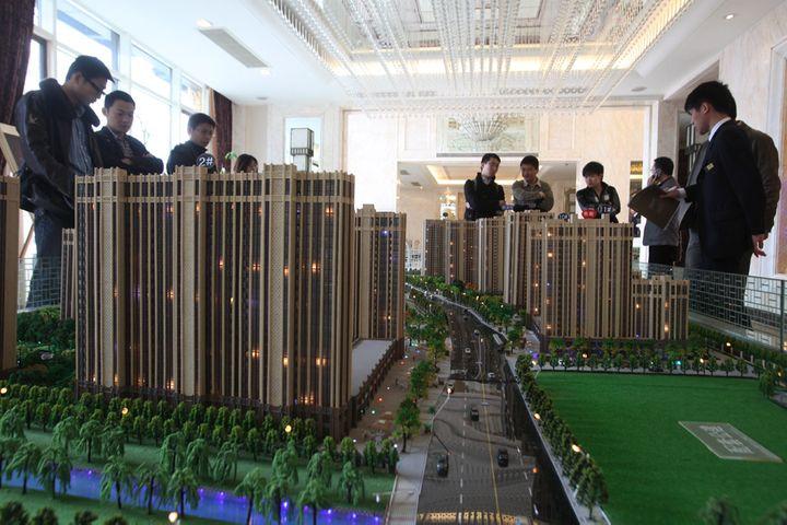 China's Home Buying Readiness Hits Three-Year Low, PBOC Says