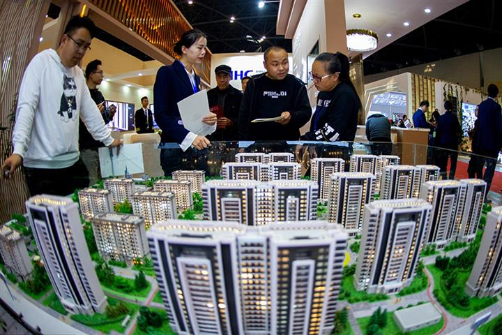 China Home Sales Show First Signs of Recovery Since Covid-19