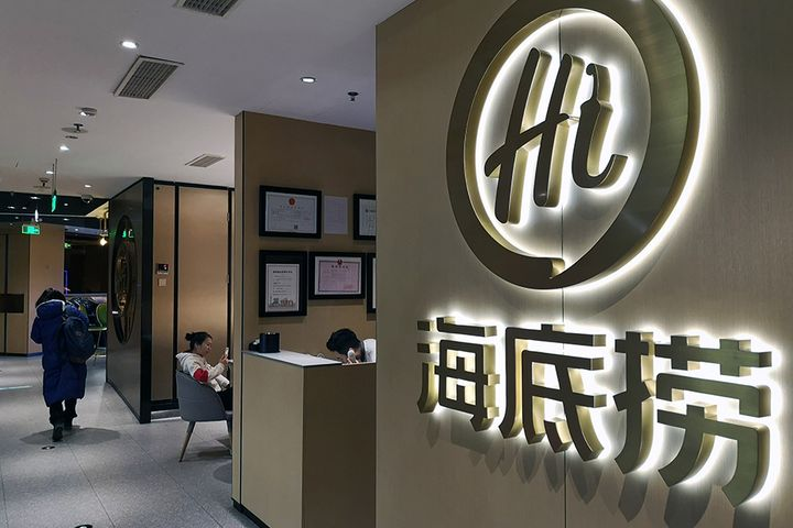 China's Hotpot King Haidilao Buys U-Ding-U for USD30.4 Million to Cater to Individuals