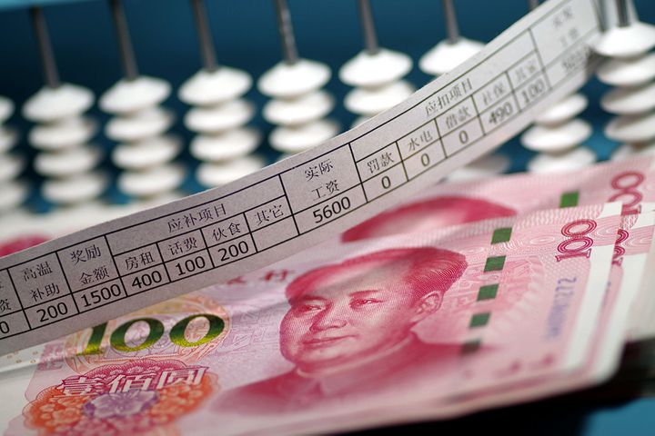 China's Household Income Rose About 6% This Year in Line With GDP, Academician Says
