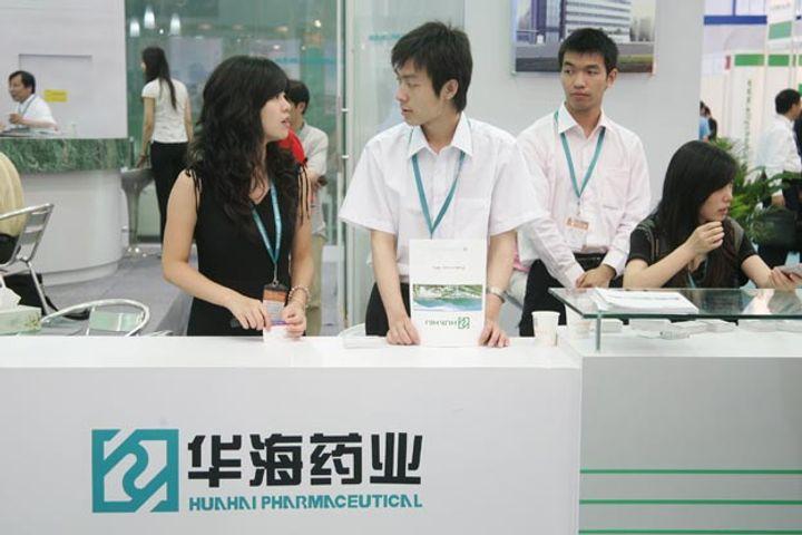 China's Huahai Pharma Faces US Lawsuits on Cancer-Causing Valsartan