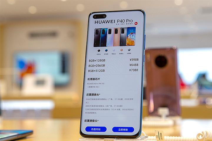 China's Huawei to Be World's Biggest 5G Phonemaker This Year, TrendForce Predicts