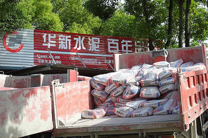 China's Huaxin to Buy Cement Factories in Zambia, Malawi for USD160 Million