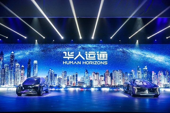 China's Human Horizons Begins Driving in First Global Smart Roads Zone