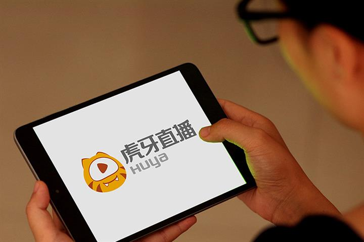 China's Huya More Than Doubles Quarterly Profit as Number of Gamers Hits Record High