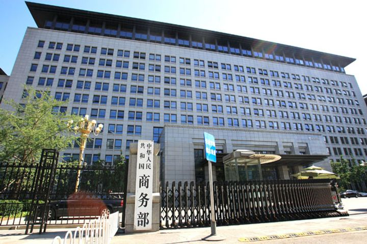 China Initiates Review Investigation Into Seamless Alloy Steel Tube Imports From US, EU