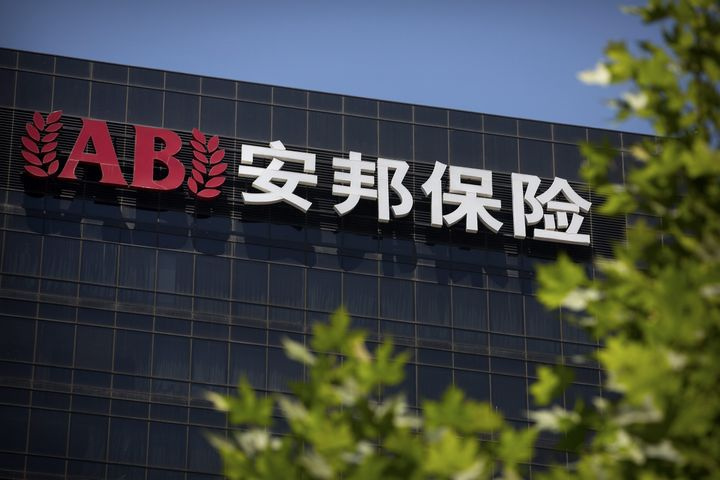 China's Insurance Regulator Disclaims Any Link With Anbang Insurance's Foreign Asset Sales