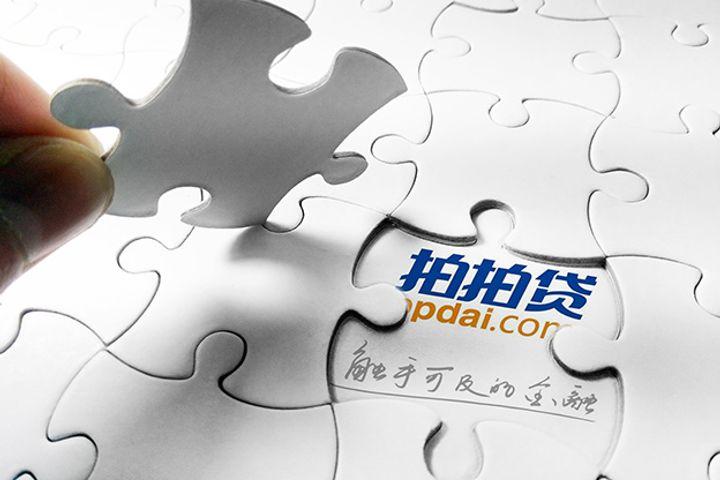 China's Internet Finance Platforms Post Impressive Net Profits Under Increasing Regulatory Pressure