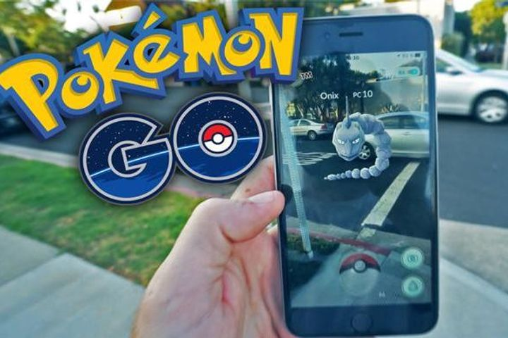 China's Internet Giant NetEase Invests in Developer of Pokemon GO in USD200 Mln B-Round Funding