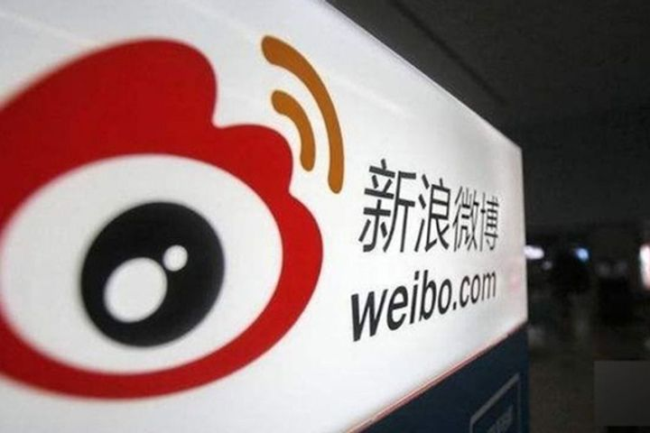 China's Internet Giant Sina Establishes Weibo eSports Club to Commercialize Fast-Developing Industry