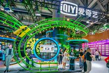 China's iQiyi Narrows Annual Loss to USD1.1 Billion After Subscriber Revenue Rises