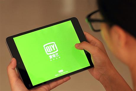 China's iQiyi Starts Project Kangaroo to Give Producers of New Video Content a Leg Up