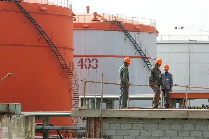 China Issues First Yuan-Based CIF Pricing for Crude Oil Imports
