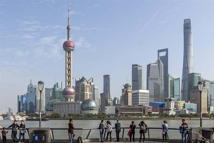 China Issues Guideline on High-Level Reform, Opening-up of Shanghai's Pudong