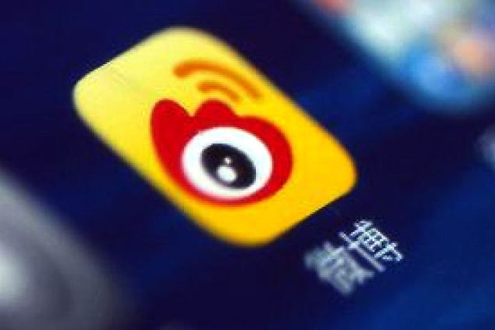 China's IT Ministry Takes Sina Weibo to Task Over 538-Million User Data Leak