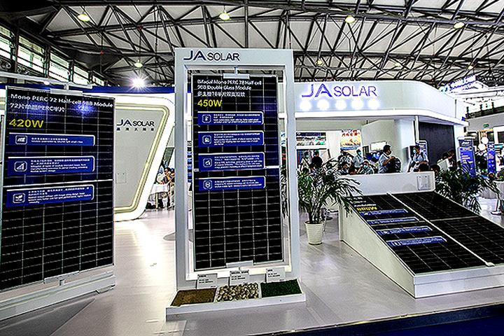 China's JA Solar to Invest CNY10.4 Billion on Capacity Expansion