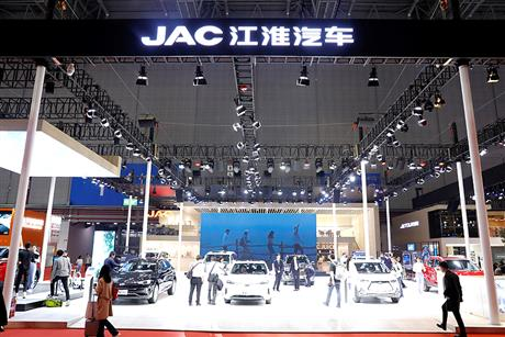 China's JAC Motors Soars After Signing Smart NEV Deal With Nio