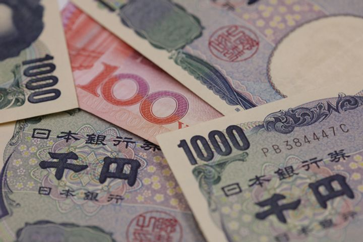 China, Japan Break Five-Year Forex Swap Breather to Boost Business