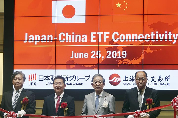 China, Japan Launch ETF Link With Eight Funds