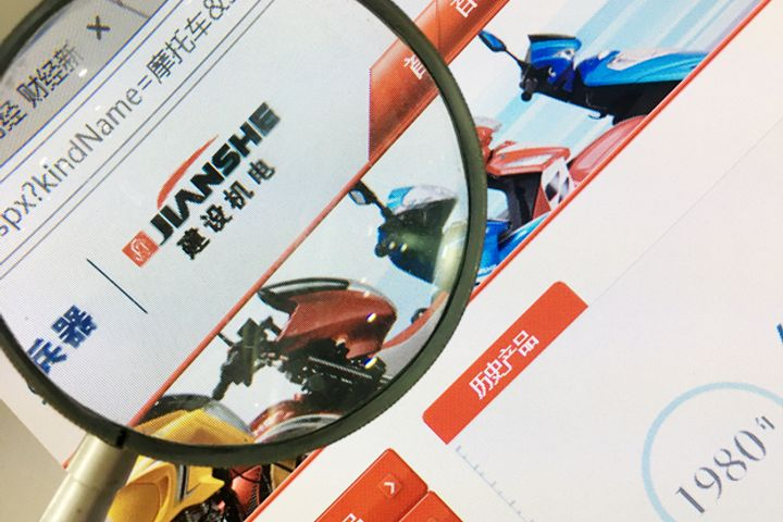 China's Jianshe Motorcycle, Korea's Hanon Partner Up to Make Heat Management Systems for NEVs