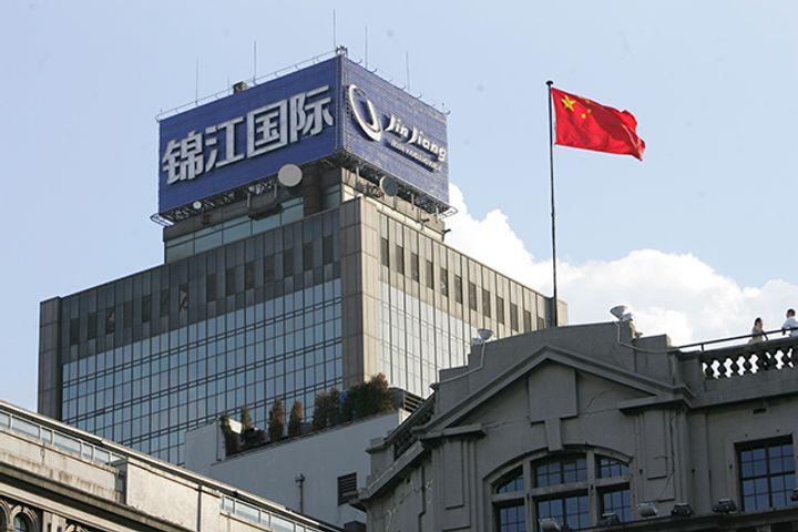 China's Jinjiang, SINO-CEE Fund Overtake Radisson to Boost Global Influence