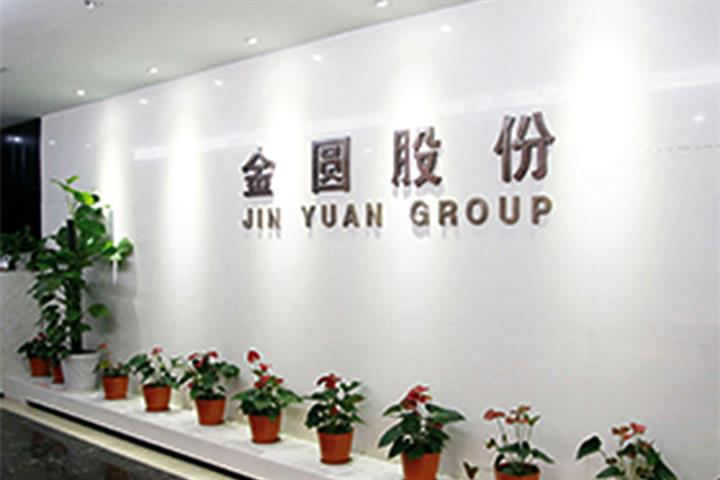 China's Jinyuan EP Soars After Revealing Second Lithium Acquisition in One Month