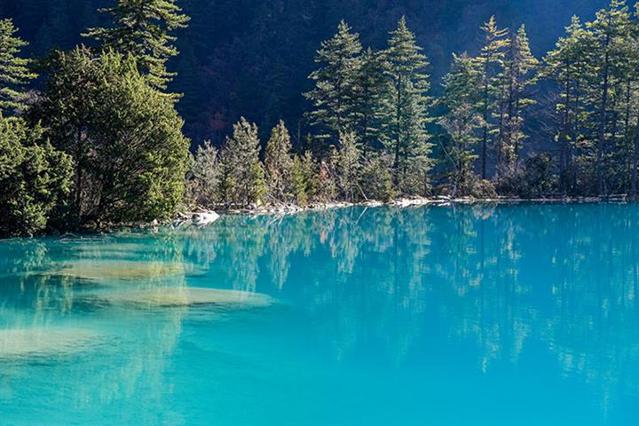 China's Jiuzhaigou Nature Reserve to Reopen to Tourists From Sept. 28