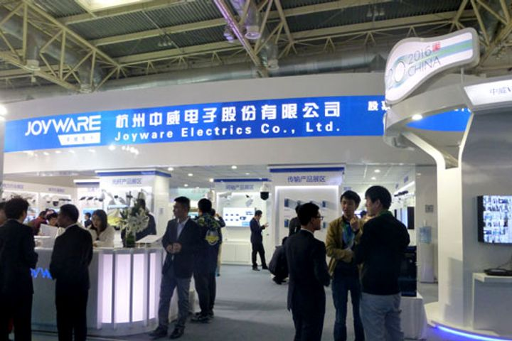 China's Joyware Electronics Joins Hands with NuraLogix on Emotional AI