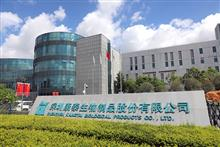 China's Kangtai Biological Partners With Startup to Develop mRNA Vaccines