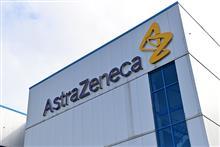 China's Kangtai to Make AstraZeneca, Oxford University's Covid Jab