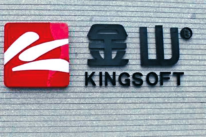 China's Kingsoft Chalks Up USD212.5 Million 1st-Half Loss