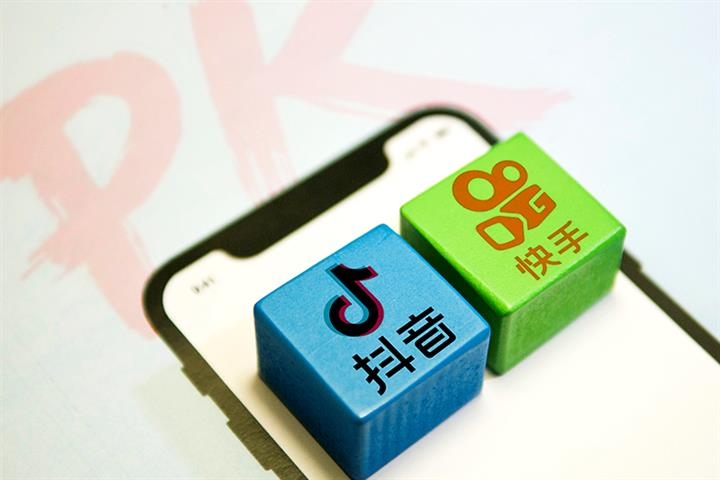 China's Kuaishou Accuses Rival TikTok of Foul Play, Sues for USD706,000 in Damages