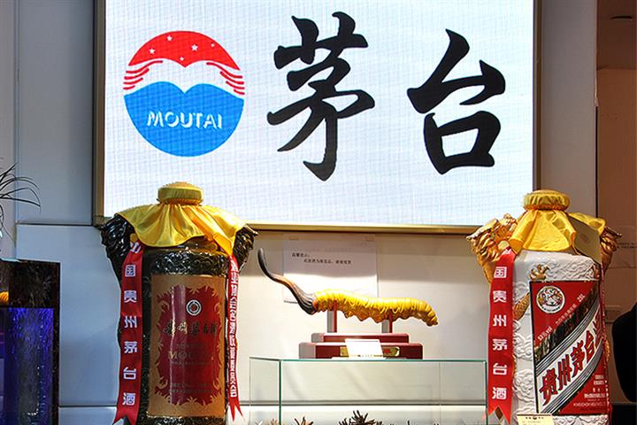 China's Kweichow Moutai Hits All-Time High of USD183.40