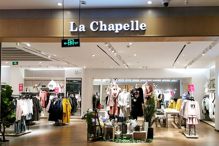China's La Chapelle Fashion Warns About Delisting Risk as Losses Mount