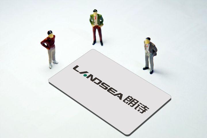 China's Landsea Green Denies Fitch Ratings's Debt Alert