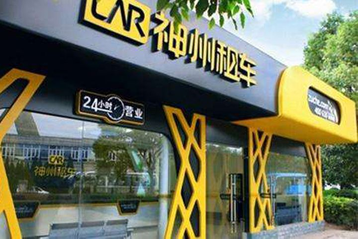 China's Largest Car Rental Firm Has Value Halved by Link With Fraud-Hit Luckin Coffee