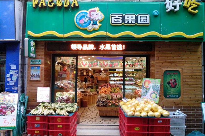 China's Largest Fruit Retailer Pagoda Secures USD231 Mln to Expand Store Chain