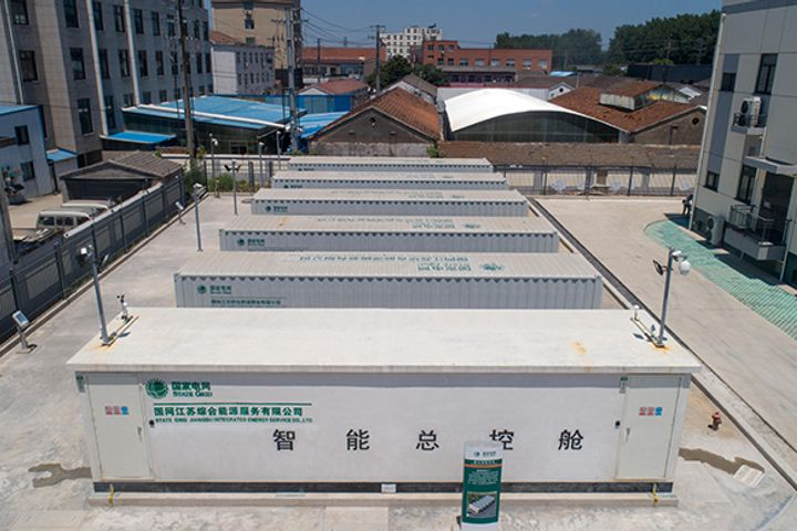 China's Largest Grid-Connected Battery Station Powers Up