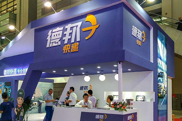 China's Largest LTL Trucker Deppon Receives Approval for A-Share Listing