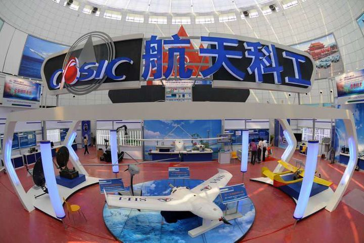 China's Largest Missile Manufacturer Plans to Set Up Satellite Company to Provide Communication Services
