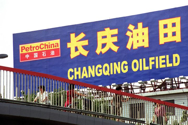 China's Largest Oilfield Produced 57 Million Tons of Oil Equivalent Last Year