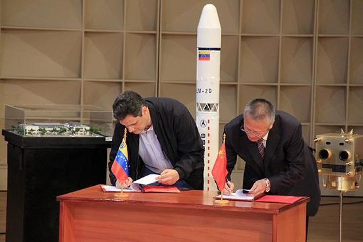 China Launches VRSS-2 Remote-Sensing Satellite for Venezuela