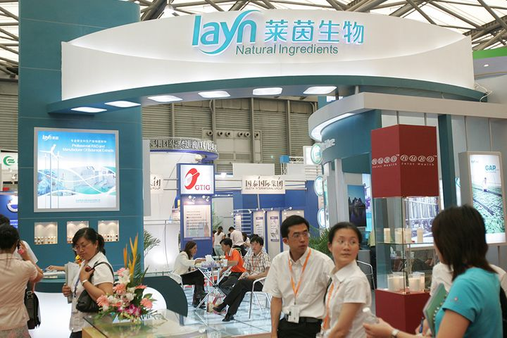 China's Layn Plans to Build USD58.1 Million Hemp Plant in US