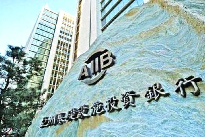 China-Led AIIB Strives to Lend USD5 Billion to Boost Covid-19 Recovery
