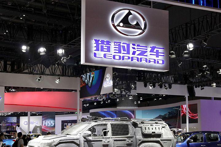 China's Leopaard Motors, Lifan Automobile Rebuff Bankruptcy Rumors