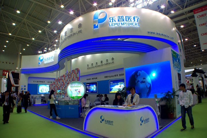 China's Lepu Medical Launches World's First Bio-Absorbable Heart Stent